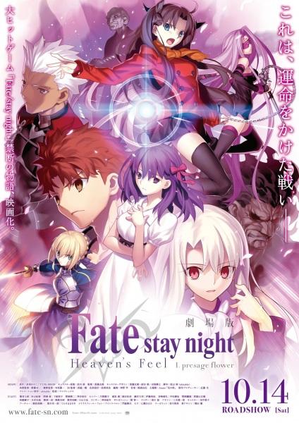 Aniplaylist Fate Stay Night Ed1 On Spotify