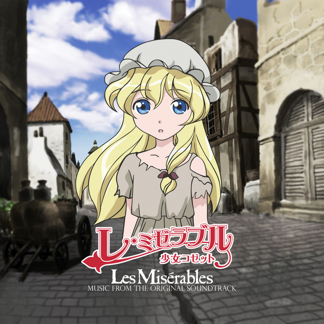Aniplaylist Les Miserables Shoujo Cosette Ost On Spotify