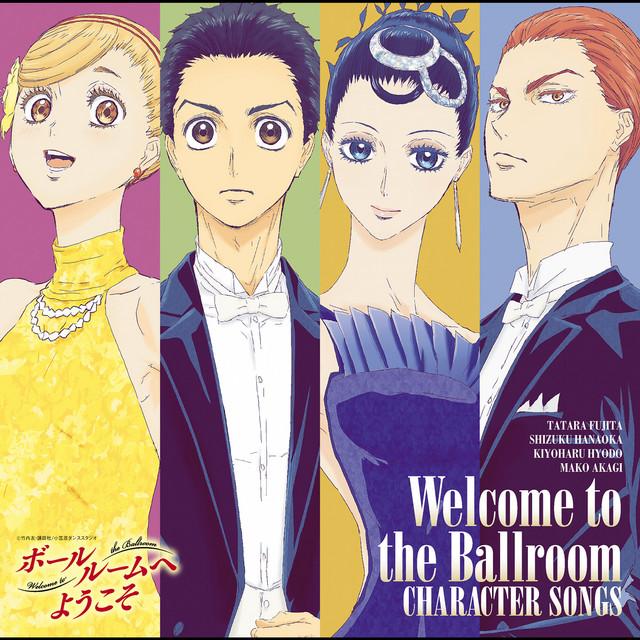 Aniplaylist Ballroom E Youkoso On Spotify